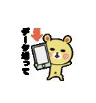 くまごろう with カメラ 2(個別スタンプ:13)