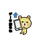 くまごろう with カメラ 2(個別スタンプ:14)