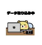 くまごろう with カメラ 2(個別スタンプ:17)