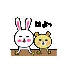 くまごろう with カメラ 2(個別スタンプ:20)
