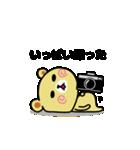 くまごろう with カメラ 2(個別スタンプ:21)