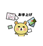 くまごろう with カメラ 2(個別スタンプ:23)
