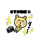 くまごろう with カメラ 2(個別スタンプ:30)