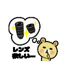 くまごろう with カメラ 2(個別スタンプ:31)