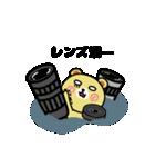くまごろう with カメラ 2(個別スタンプ:32)