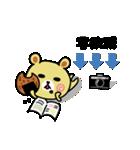 くまごろう with カメラ 2(個別スタンプ:36)