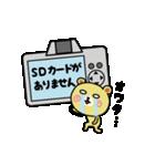 くまごろう with カメラ 2(個別スタンプ:38)