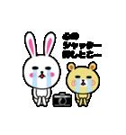 くまごろう with カメラ 2(個別スタンプ:39)