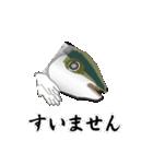 こじらせぶり(鰤16弾)(個別スタンプ:2)