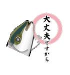 こじらせぶり(鰤16弾)(個別スタンプ:4)