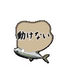こじらせぶり(鰤16弾)(個別スタンプ:5)