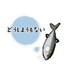 こじらせぶり(鰤16弾)(個別スタンプ:6)