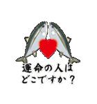 こじらせぶり(鰤16弾)(個別スタンプ:7)
