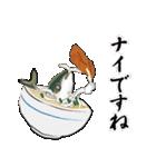 こじらせぶり(鰤16弾)(個別スタンプ:9)