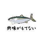 こじらせぶり(鰤16弾)(個別スタンプ:10)
