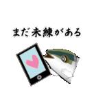 こじらせぶり(鰤16弾)(個別スタンプ:12)