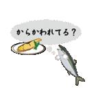 こじらせぶり(鰤16弾)(個別スタンプ:13)