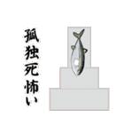 こじらせぶり(鰤16弾)(個別スタンプ:14)