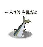 こじらせぶり(鰤16弾)(個別スタンプ:15)