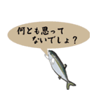 こじらせぶり(鰤16弾)(個別スタンプ:16)