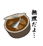 こじらせぶり(鰤16弾)(個別スタンプ:21)