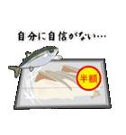 こじらせぶり(鰤16弾)(個別スタンプ:22)