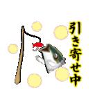 こじらせぶり(鰤16弾)(個別スタンプ:23)