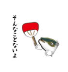 こじらせぶり(鰤16弾)(個別スタンプ:24)