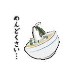 こじらせぶり(鰤16弾)(個別スタンプ:25)