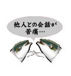 こじらせぶり(鰤16弾)(個別スタンプ:26)