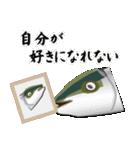 こじらせぶり(鰤16弾)(個別スタンプ:27)
