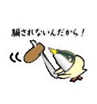こじらせぶり(鰤16弾)(個別スタンプ:29)