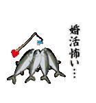 こじらせぶり(鰤16弾)(個別スタンプ:31)