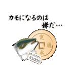 こじらせぶり(鰤16弾)(個別スタンプ:32)
