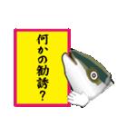 こじらせぶり(鰤16弾)(個別スタンプ:34)
