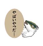 こじらせぶり(鰤16弾)(個別スタンプ:36)