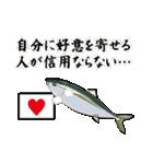 こじらせぶり(鰤16弾)(個別スタンプ:37)