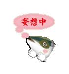 こじらせぶり(鰤16弾)(個別スタンプ:38)