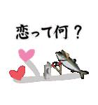 こじらせぶり(鰤16弾)(個別スタンプ:39)