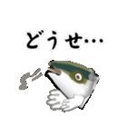 こじらせぶり(鰤16弾)(個別スタンプ:40)