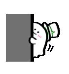 不思議な生き物 豆電球(個別スタンプ:02)