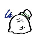 不思議な生き物 豆電球(個別スタンプ:03)