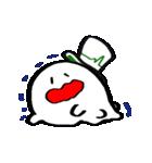 不思議な生き物 豆電球(個別スタンプ:04)