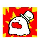不思議な生き物 豆電球(個別スタンプ:06)