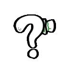 不思議な生き物 豆電球(個別スタンプ:07)