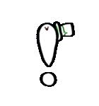 不思議な生き物 豆電球(個別スタンプ:08)