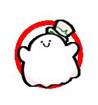 不思議な生き物 豆電球(個別スタンプ:09)