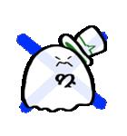 不思議な生き物 豆電球(個別スタンプ:10)