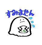 不思議な生き物 豆電球(個別スタンプ:14)