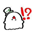 不思議な生き物 豆電球(個別スタンプ:21)